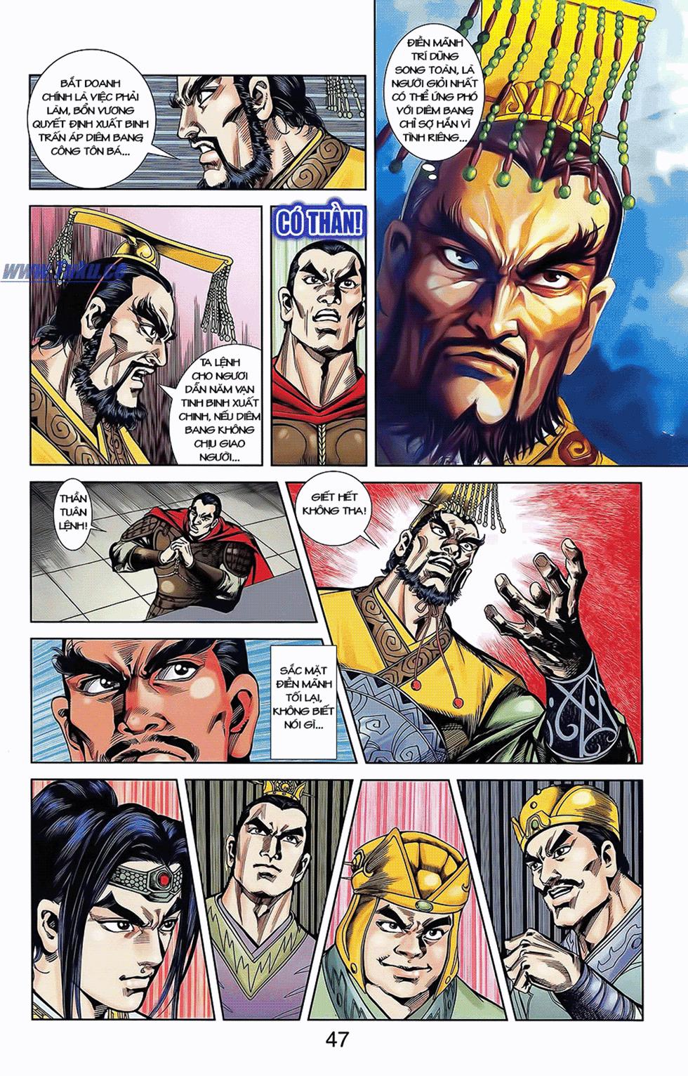 Tần Vương Doanh Chính chapter 7 trang 6
