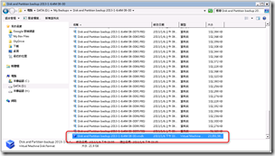 Ashampoo_Snap_2013.01.06_16h03m07s_004_Disk and Partition backup 2013-1-6 AM 08-00