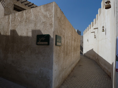 Obiective turistice Sharjah: zona traditionala