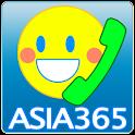00365-무료국제전화 체험!미국중국베트남몽골우즈베키스 logo
