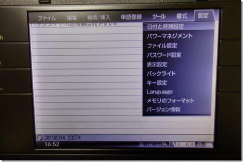 r-DSC03858