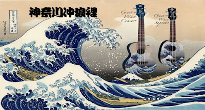 great wave with uke.JPG