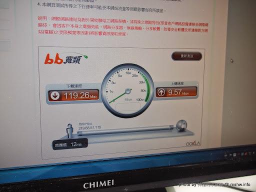 【數位3C】台北bb寬頻Cable Modem測試心得@中山 : 速度頗快,ping值沒想像中高 3C/資訊/通訊/網路 架站 網路 資訊安全 通信