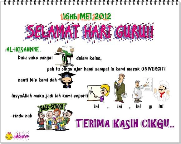 selamat hari guru 2012