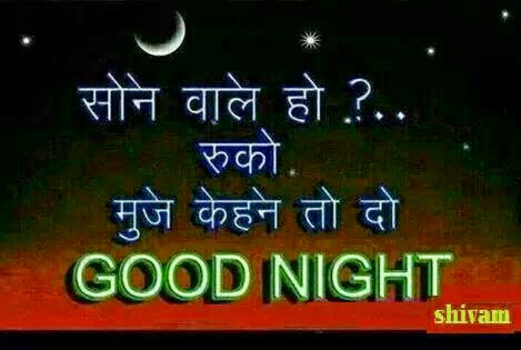 Hindi Quotes Photos on WhatsApp Special - Whatsapp Images