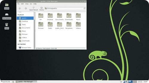 OpenSUSE_12.3_xfce_filemanager