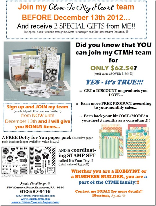 join my team- before end of 2012