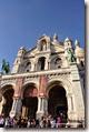 París. Basílica Sacre Court. Exterior - DSC_0050
