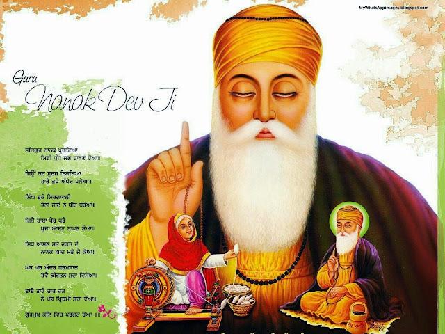Gurupurab Shri Guru Nanak Dev Ji Images