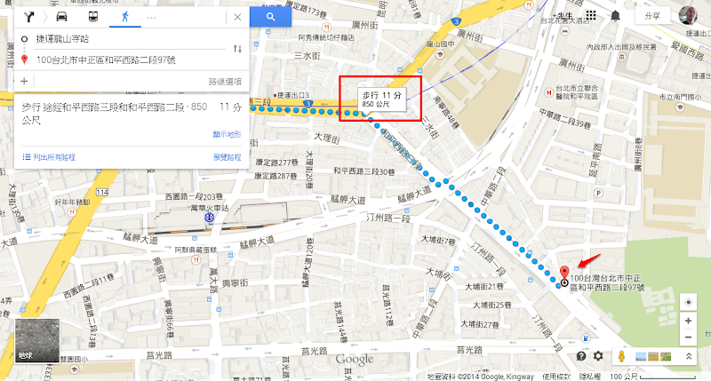 從龍山寺站步行到無名黑鐵咖啡.png