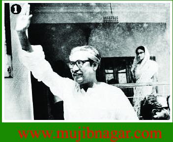Bangabandhu_Sheikh_Mujibur_Rahman_1.jpg