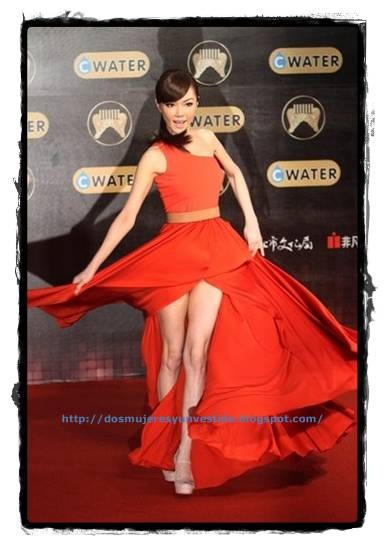 Jeannie Hsieh-golden melody awards