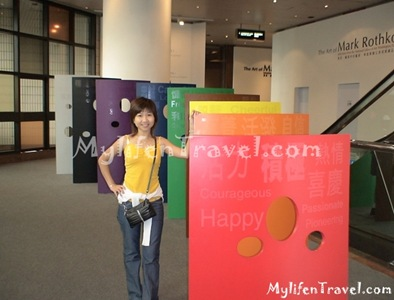 Hong Kong Art Of Muzium 03