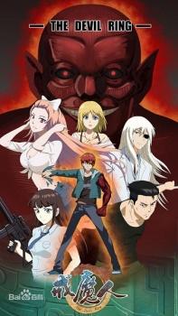 The Devil Ring -Giới Ma Nhân - Jie Mo Ren ~Huyết Ma Nhân Anime VietSub