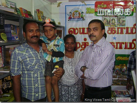 The Representative from the ACP office-Cop John Simon & Family with Editor S Vijayan