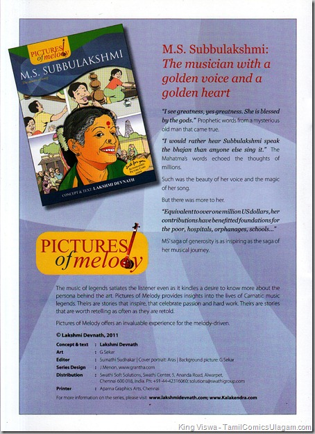 Heritage Press Picture of Melody 01 MS Subbulakshmi Dated June 2011 Inner Cover Credits
