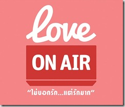 love on air