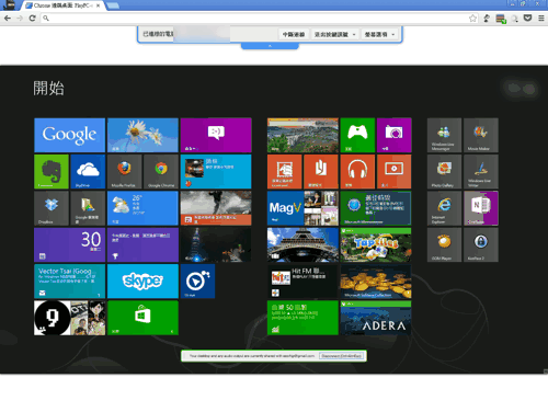 chrome desktop-10