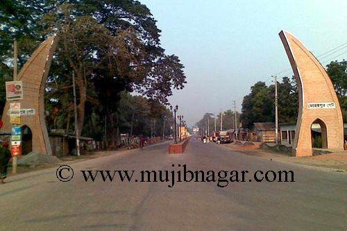 Meherpur-Town-Main-Gate.jpg