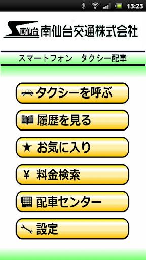 低頭族必備!英文想變好,快裝這14個實用英文學習App ... - 商業周刊
