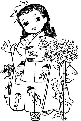 Dibujos De Muñecas Japonesas Para Colorear