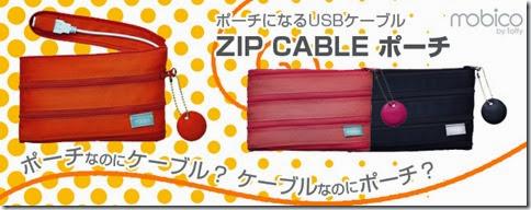 zip_640x250