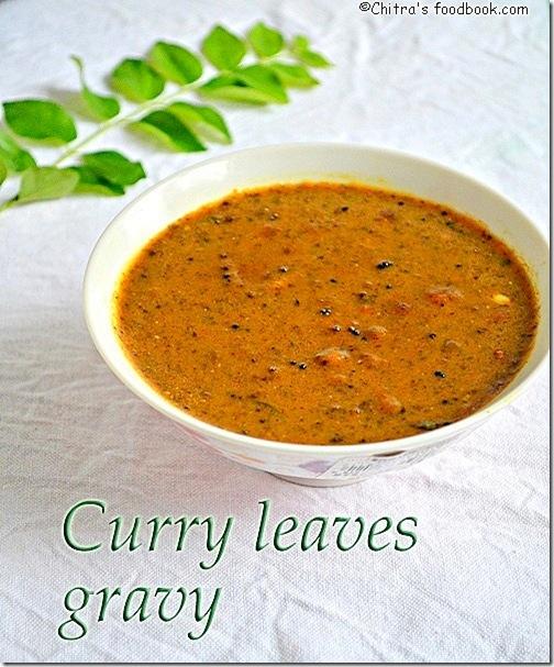 Curry leaves kuzhambu