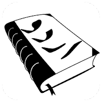 Urdu Dictionary 1.0.0