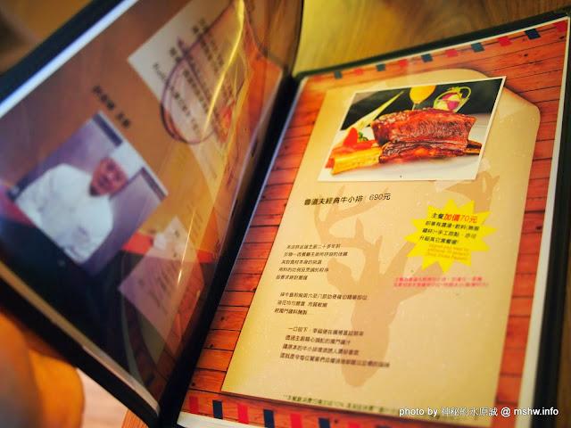 【食記】新竹ROUDOLPH 魯道夫美式主題餐廳@竹北 : 餐點水準與價格接近的精緻排餐,喜愛美式餐廳的人不妨試試 區域 午餐 定食 排餐 新竹縣 晚餐 漢堡 竹北市 美式 西式 豬腳 飲食/食記/吃吃喝喝