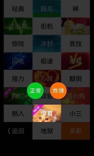 免費影片製作軟體Windows Movie Maker 2012 @ 軟體使用教學 :: 隨意窩 Xuite日誌