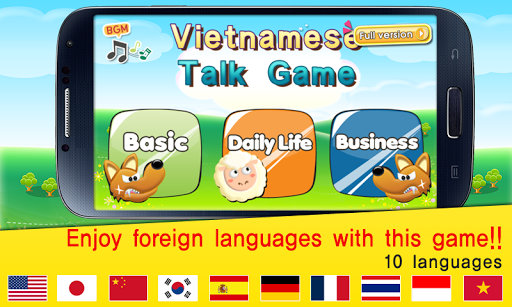 TS 越南语会话游戏
