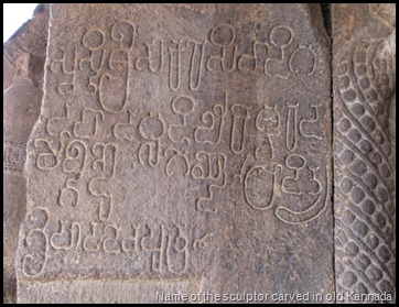 Name of the sculptor carved in old Kannada