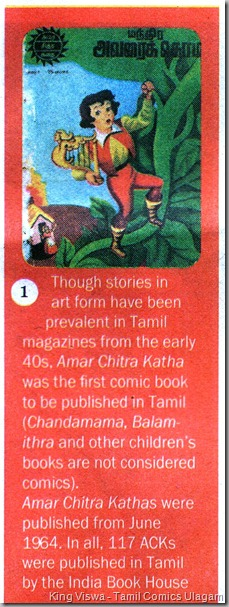 Indian Express Daily Chennai Edition Chennai Express Page No 05 CE Comics Coverage TitBits 01