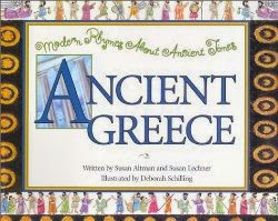Ancient Greece Poems