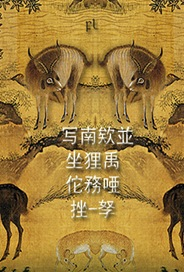 Reading in Late Imperial China Cover
