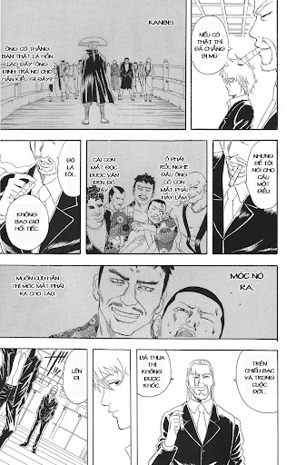 Gintama Chap 70 page 17 - Truyentranhaz.net