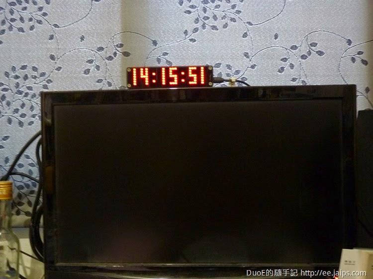 GPS時鐘LED室內設置