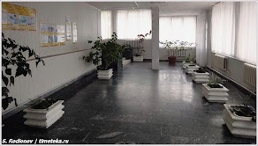 Холл лечебного корпуса. Фото С.Родионова. www.timeteka.ru