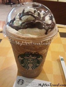 StarBuck Village mall 3