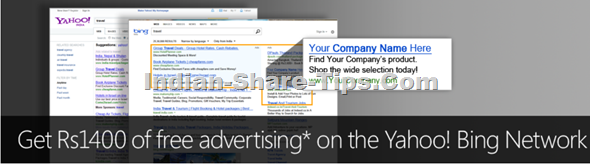 Free advertisement coupon with Bing Ads network