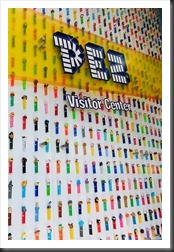 PEZ Visitor Center Wall