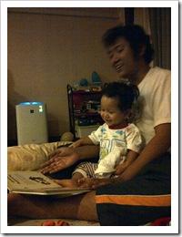 baca buku dengan papa