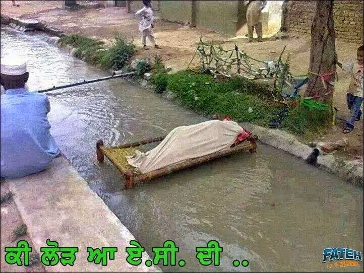 stuff meaning in hindi