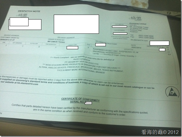IMG_20120726_181429 - Copy