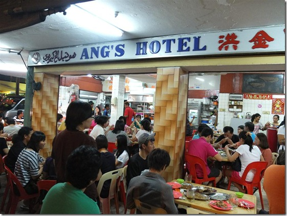 People Usually Recognise This Restaurant As The Ang S Hotel But Real Name Is Actually Fatt Kee You Can See Place