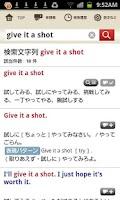 Screenshot of 英辞郎 on the WEB ウィジェット(アルク)