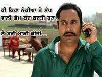Funny Punjabi Wording image
