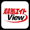 競馬エイトView logo