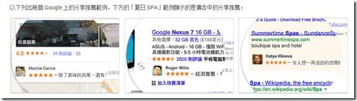 google ads-02