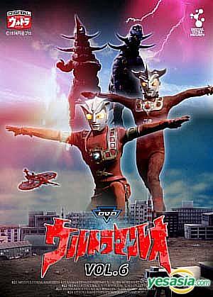 Ultraman Leo - Siêu Nhân Ultraman Leo VietSub